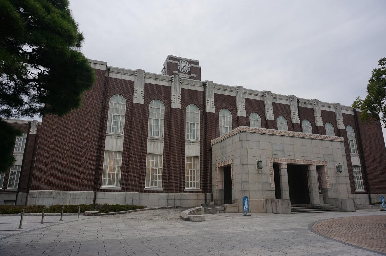 Kunjungan Ilmiah SMAIT Insantama Ke Jepang