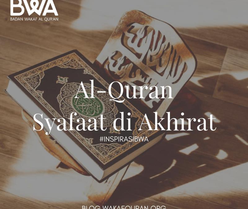Al-Quran: Syafaat di Akhirat